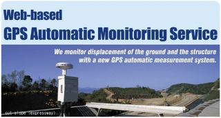 "GPS-based Automatic Measuring and Monitoring System ""shamen-net"""